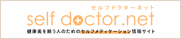 self doctor.net